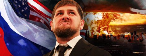 Рамзан Кадыров в контексте ядерной войны