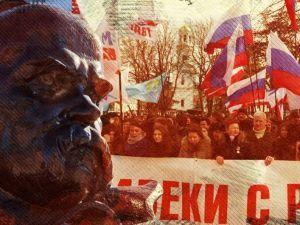 """Українська мова в Криму: """"ритуальне"""" знищення"""