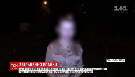 В столице две женщины заставляли заниматься проституцией несовершеннолетнюю девушку