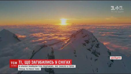 В швейцарских Альпах нашли тела двух людей, умерших более 70 лет назад