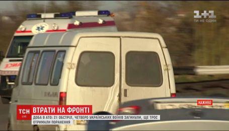 Троє українських бійців підірвалися на невідомому вибуховому пристрої в зоні АТО