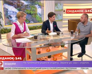 Gap year: нужен ли год каникул украинским студентам