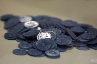 Первый день новых цен на транспорт: киевлянам рассказали, что делать с жетонами старого цвета