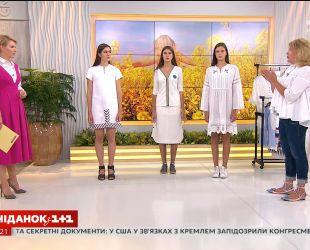 Вчимося комбінувати білий з іншими кольорами разом з дизайнером Оленою Голець