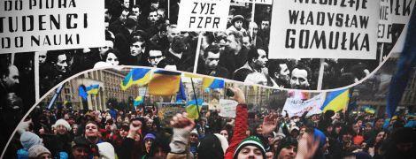 Революционные уроки Польши для Украины