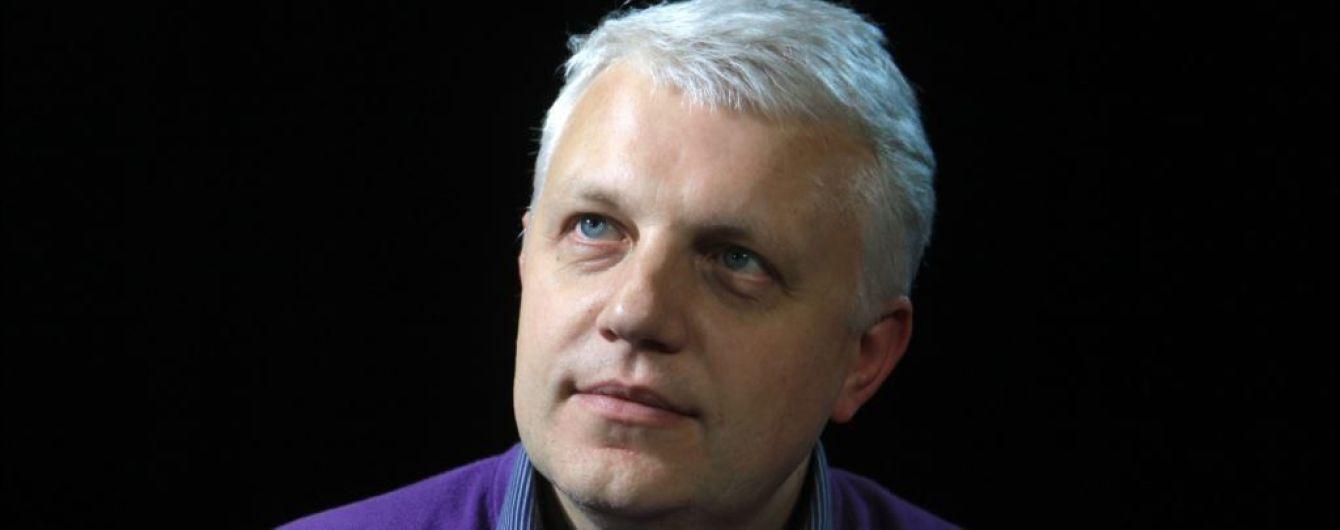 Луценко назвав загибель Шеремета вбивством