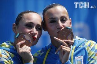 """Українські """"русалоньки"""" виграли четверту медаль на чемпіонаті світу"""