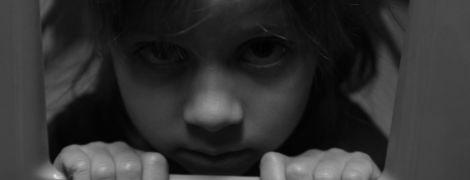 Четверть украинских детей стали жертвами буллинга – ЮНИСЕФ