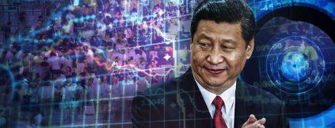 Большой брат 2.0. Как Китай строит цифровую диктатуру