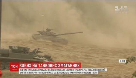 На Дніпропетровщині стався вибух під час танкових змагань, є постраждалі