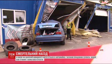 В столице водитель BMW на полной скорости протаранил автомойку и убил работника сервиса