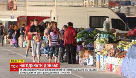 К ТСН попали документы, свидетельствующие о продолжении торговли Украины с оккупированными территориями