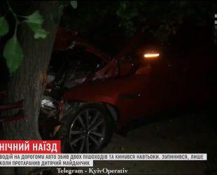 """В Киеве пьяный водитель """"Ягуара"""" сбил пешеходов и пытался скрыться с места ДТП"""