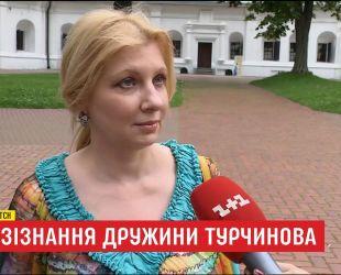 Дружина Турчинова розповіла стосунки з чоловіком, гроші та дружбу з Юлією Тимошенко