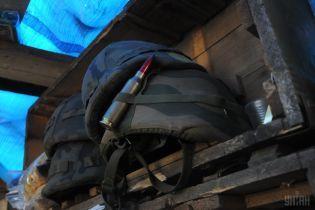 Выпрыгивающая мина и боевики в окопах ВСУ: от чего гибли воины АТО в самый трагический день лета