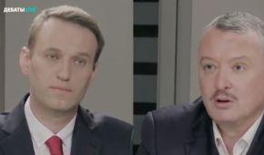 """""""Відповідати не буду, тому що офіцер"""": як соцмережі відреагували на дебати Навального з Гіркіним"""