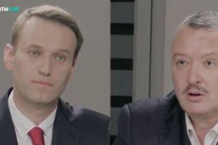 """""""Отвечать  не буду, потому что офицер"""": как соцсети отреагировали на дебаты Навального с Гиркиным"""