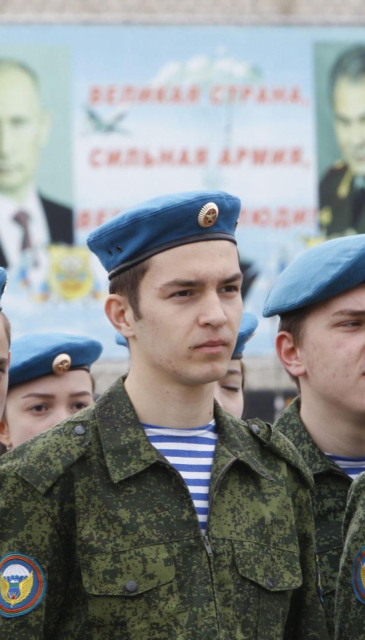 Порошенко заявив про загрозу нового військового вторгнення Росії до України