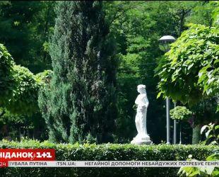 Наталя Підлісна відвідала одне з найбільш естетично озеленених міст - Бучу