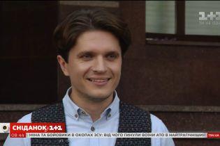 """Провожаем Толича: """"сниданковцы"""" устроили сюрпризы во время прямого эфира"""