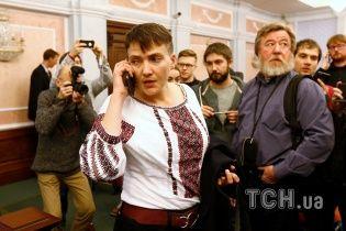 """""""Випити кровиці"""" в Порошенка. Експерти оцінили шанси партії Савченко на виборах"""