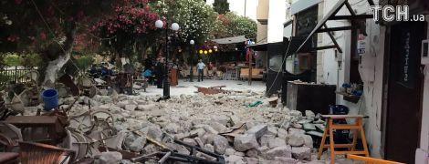 Розбиті дороги й зруйновані будівлі: потужний землетрус сколихнув Грецію й Туреччину