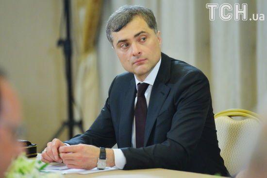 Собчак: У Суркова на руках кров. Він відповідальний за те, що відбувається в Україні