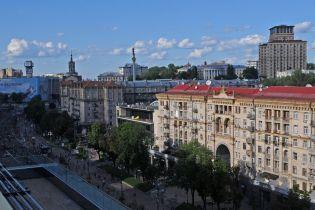 Ветка метро, мост и ряд улиц: в Киеве опубликовали список объектов, которые планируют переименовать