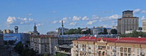 Субота в Україні буде із сильними зливами та спекою аж до 35 градусів