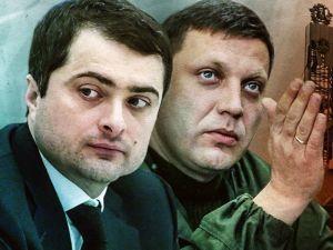Сурков здає Донбас. А Крим?
