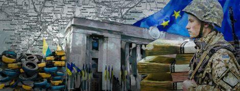 12 мифов об изменениях в Украине
