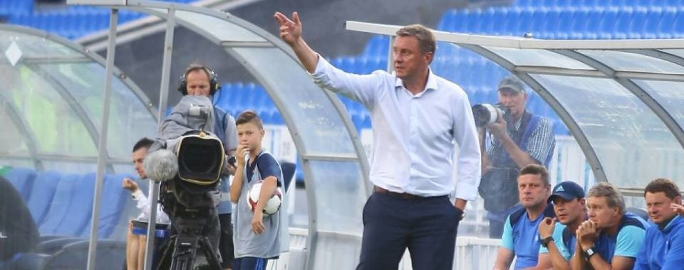 """Хацкевич о поражении от """"Янг Бойз"""": Надеюсь, таких матчей больше не будет"""