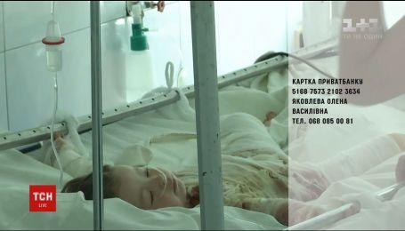 Дівчинка, яка отримала 70% опіків тіла, підпаливши собі сукню, потребує допомоги небайдужих