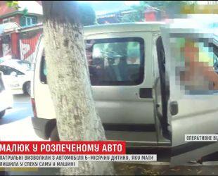В Ровно мать в жару оставила 5-месячного ребенка в машине под солнцем