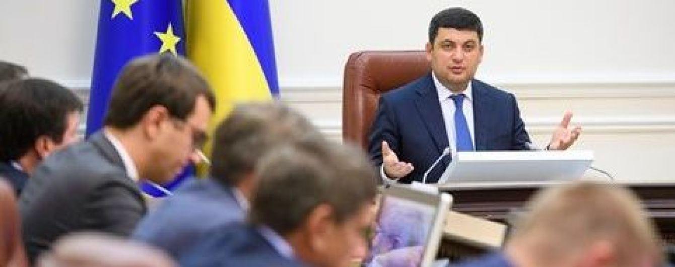 """Гройсман ініціював відбір членів наглядової ради """"Укрзалізниці"""", """"Укрпошти"""" і аеропорту """"Бориспіль"""""""