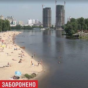 Киевляне игнорируют опасность на пляжах, потому что не обращают внимания на красные флажки