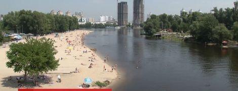 Кияни ігнорують небезпеку на пляжах, бо не звертають уваги на червоні прапорці