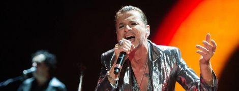 Организаторы концерта Depeche Mode объяснили свой провал и рассказали про компенсацию за задержку