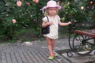 Помогите 2-летней Софийке побороть тяжелую болезнь