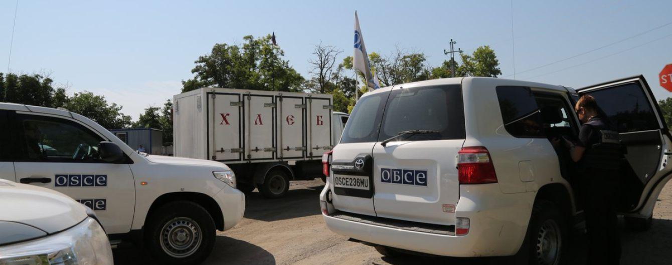 """Бойовики """"ДНР"""" не пропустили місію ОБСЄ через """"спецоперацію"""""""