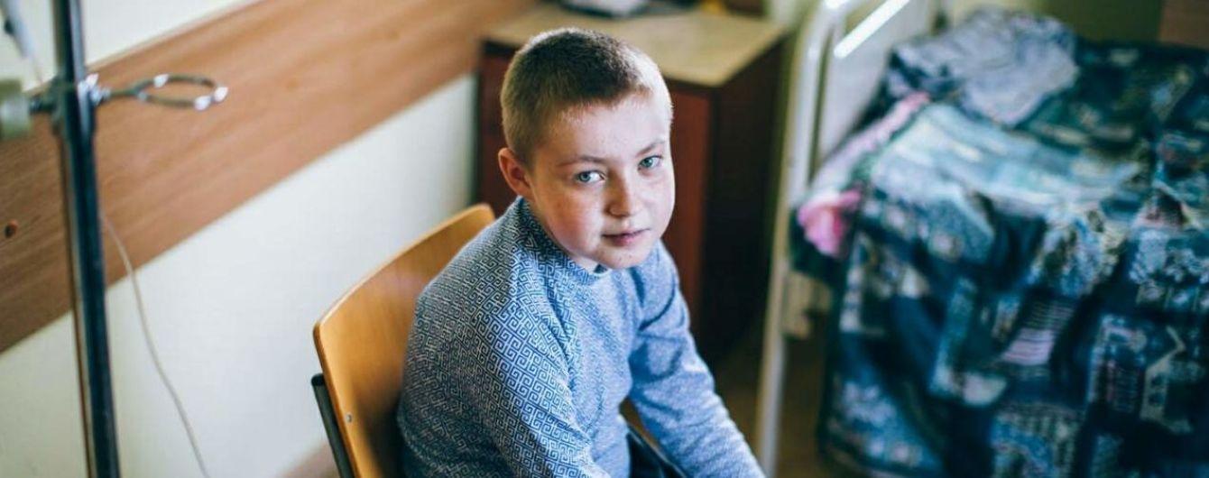Спасите жизнь 10-летнего Олега