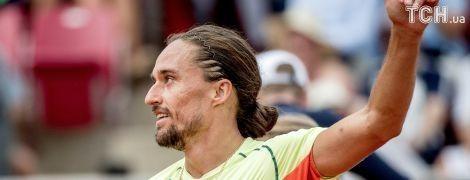 Долгополов пробився до фіналу турніру в Бостаді