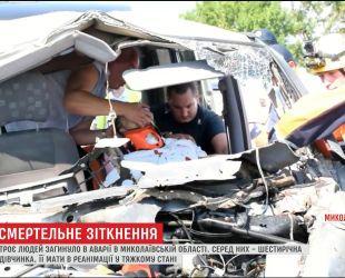 На трасі Ульянівка-Миколаїв зіткнулися вантажівка та мікроавтобус, є загиблі