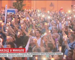 Всупереч протестам та застереженням, польський сенат проголосував за судову реформу