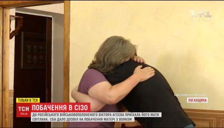 Украина разрешила матери пленного россиянина Виктора Агеева встретиться с сыном