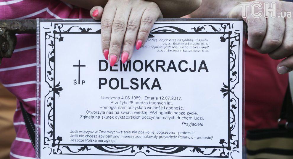 Польща може втратити право голосу в ЄС через скандальну судову реформу