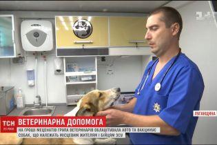 Операційна на колесах: в зоні АТО почали працювати ветеринари для безпритульних собак