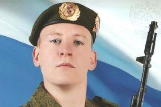 """Пленный россиянин Агеев отрицает участие РФ в войне, а его мать сказала """"возможно"""""""