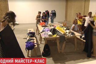 В Киеве подхватили мировой тренд на одежду из отходов
