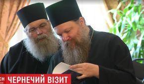 Афонські монахи в Києві порадили молитися за припинення війни в Україні